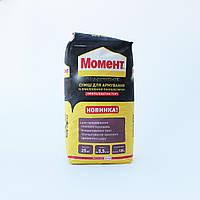 Момент клей армировка для пенополистирола и минваты  (25кг)