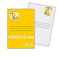 Листовка А5 цветная двухсторонняя,бумага мелованная 350 г./м.кв.,глянцевая с двух сторон