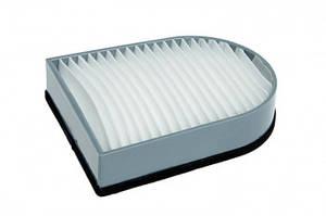 HEPA Фильтр для пылесоса DeLonghi 5591118000