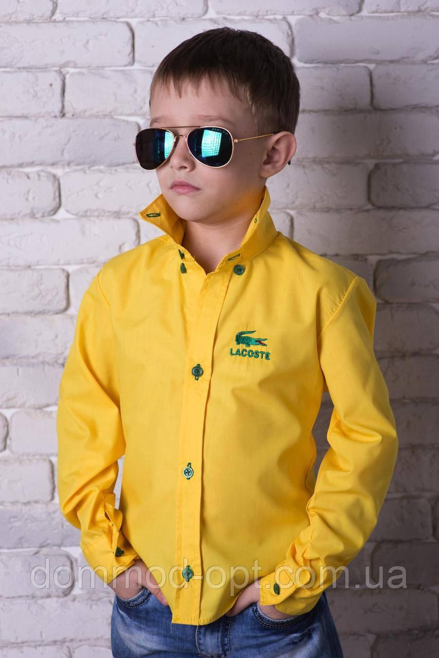 24533cc3c3e Детская стильная рубашка