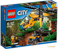 Конструктор LEGO City 'Грузовой вертолёт исследователей джунглей' (60158)