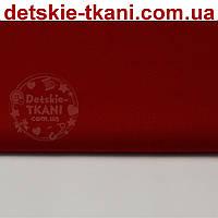 Бязь однотонная красного цвета ( № 330а)