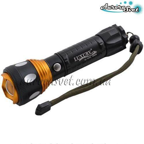 Фонарик переносной AuroraSvet- 22, 12v, zoom + USB power bank (аккумулятор/батарейки)