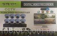 Комплект відеоспостереження на 8 камер DVR KIT 6508 8ch (Реєстратор+ Камери), фото 1