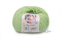 Alize Baby Wool, ментол №41
