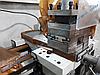 Zenitech WM 460 1500 токарный станок по металлу токарний винторезный верстат 16к20 дип300 зенитек вм 460, фото 2
