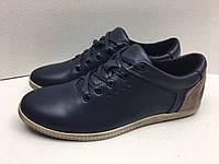 Мужские кроссовки ECCO сине-карамельный