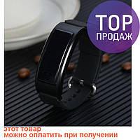 Фитнес-трекер умный браслет ID 107 Black / Умные часы, цвет черный, ВОДОНЕПРОНИЦАЕМЫЕ