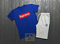 Комплект Supreme (Суприм)