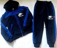 Детские спортивные костюмы для мальчиков ,возраст 6-12 лет, опт и розница S1962