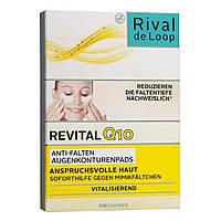 Rival de Loop Revital Q10 Anti-Falten Augenkonturenpads - Гелевые маски-патчи под глаза, 12 штук, 6 x 2 патча