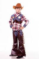 Ковбой карнавальный костюм для мальчика