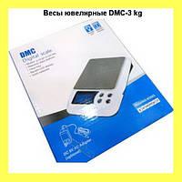 Весы ювелирные DMC-3 kg!Акция, фото 1