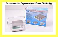 Электронные Портативные Весы 889-600 g (0.01g) (ювелирные)