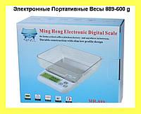Электронные Портативные Весы 889-600 g (0.01g) (ювелирные)!Опт