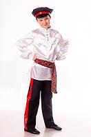 Кубанский казак национальный костюм для мальчика
