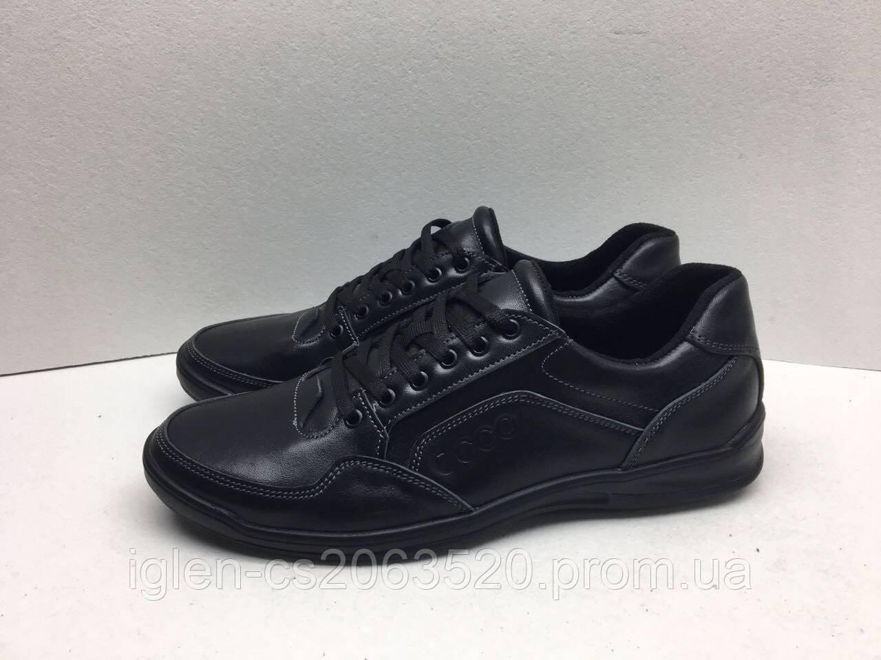 Мужские кроссовки ECCO черные  продажа 001218c271c0e