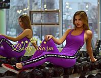 Спортивный комбинезон Designed For Fitness Pro Fitness Frullato фиолетового цвета