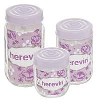 Набор банок HEREVIN Rose mix, 3 шт. (0,5 л, 0,66 л, 1 л)