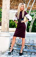 Женское платье с контрастными рукавами икорсетом в комплекте, в расцветках
