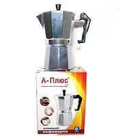 Гейзерная кофеварка эспрессо на 6 чашек А-Плюс