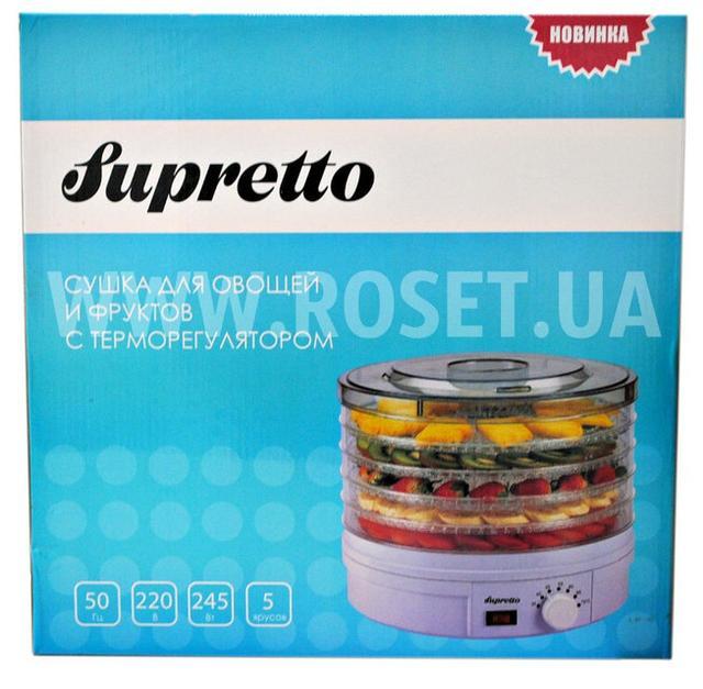 Электрическая сушилка для овощей и фруктов с терморегулятором - Supretto