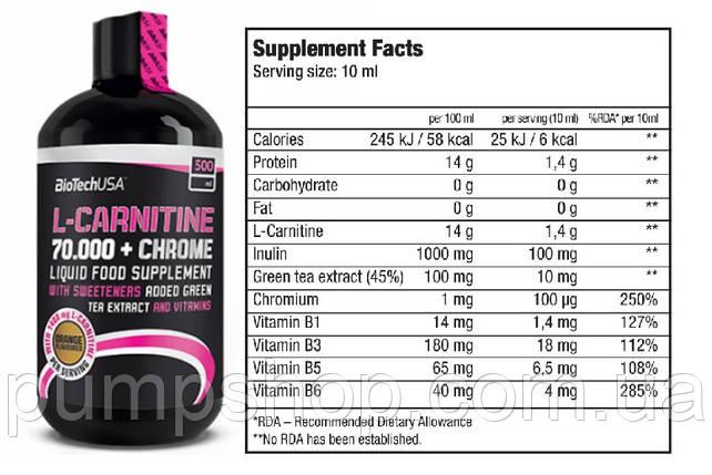 Л-карнитин+хром BioTech USA L-Carnitine 70.000 mg + Chrome 500 мл, фото 2