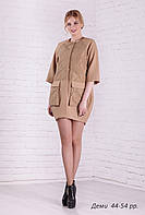 Демисезонное комбинированное пальто