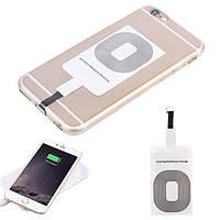 Приемник для беспроводной зарядки iPhone 5/5S/5C/6/6S/7/7S/plus (зарядное устройство для Айфон), фото 1
