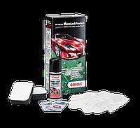 Защита краски Нано-лак (жидкое стекло) SONAX Nano Paint Protect 50мл 236041