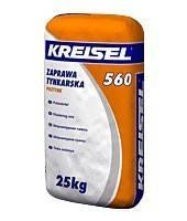 560 Kreisel (Крайзель) Штукатурная смесь, 25 кг