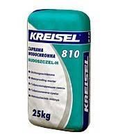 810 Kreisel (Крайзель) Гидроизоляционная смесь, 25кг