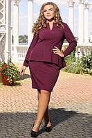 Платье Комплимент большого размера 48-94 батал