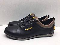 Мужские кроссовки Timberland черно-карамельный