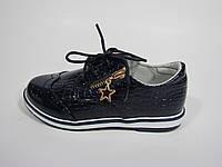 Туфли для девочки осенние 31 - 35 размеры