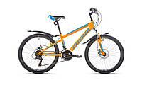 """Велосипед подростковый 24"""" Intenzo Energy V-brake"""