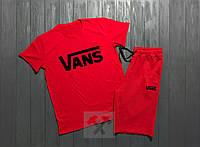 Комплект Vans (Венс)