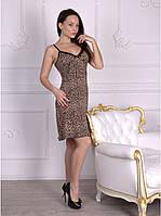"""Леопардовая сорочка на тонкой бретели из коллекции """"Lady"""""""