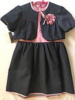 Платье для девочки 4-5 лет с болеро