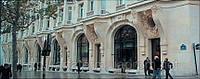 Очистка фасада от сильных загрязнений Decap' Facades Guard (пр-во Франция)