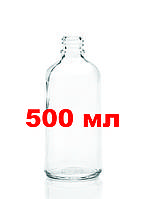 Основа для электронных сигарет 18 мг/мл- 500 мл на глицерине 70%
