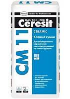 СМ11 Ceresit (Церезит) Клеящая смесь, 25 кг