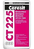 СТ225 Ceresit (Церезит) Шпатлевка фасадная финишная светло-серая, 25 кг