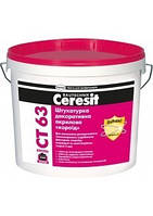 СТ63 Ceresit (Церезит) Штукатурка декоративная акриловая «короед», 25 кг