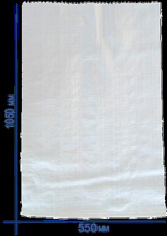 Полипропиленовый мешок 550*1050мм (62грамм/до 55кг), фото 2