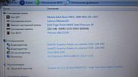 Материнская плата DAFL5CMB6C0 REV:C Lenovo S10-3