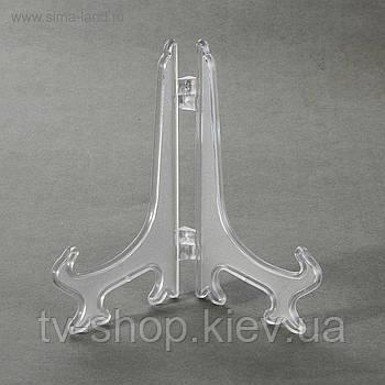 Подставка для  тарелок прозрачная 10,5 см