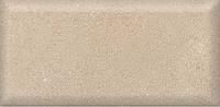 Плитка облицовочная Kerama Marazzi 20Х9,9Х9,2 Золотой Пляж Тёмный Беж Грань (19020)