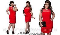 """Классическое женское платье с вставками из сеточки """"хлопок+стрейч""""  48, 50, 52 размеры баталы"""