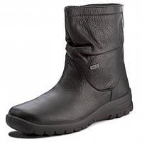 Ботинки женские Rieker Z7153-00